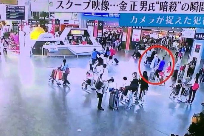 Ông Kim Jong-nam tại sân bay
