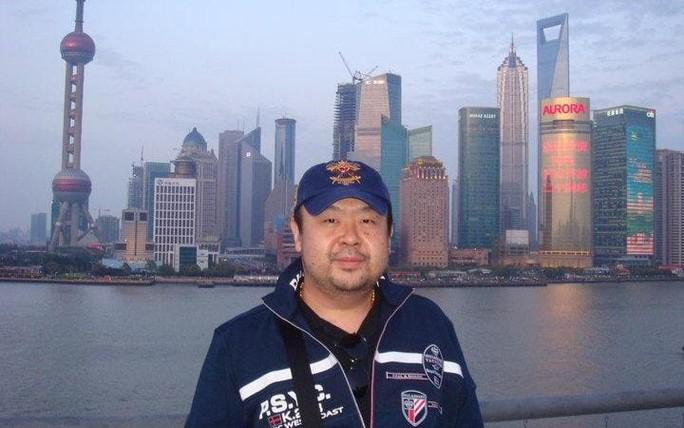 Ảnh ông Kim Jong-nam trên Facebook