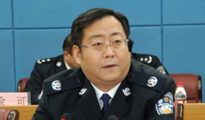 Trung Quốc kỷ luật 2 cựu quan Trùng Khánh, sung công tài sản - Ảnh 1.