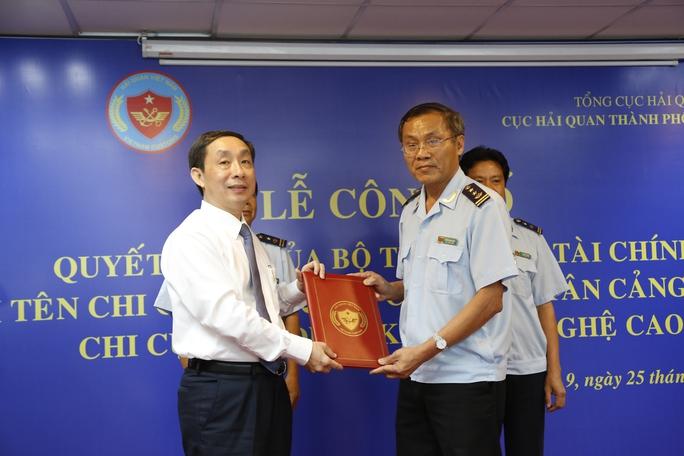 Nâng cấp Chi cục Hải quan SHTP - Ảnh 1.