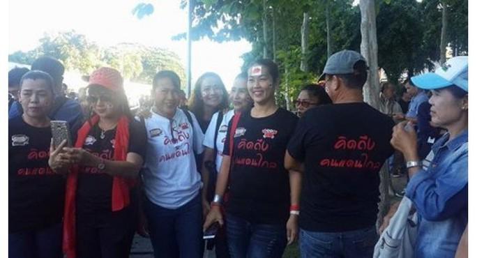 Thái Lan: Bà Yingluck bị tuyên 5 năm tù - Ảnh 3.