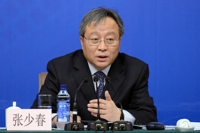 Trung Quốc bắt cựu thứ trưởng tài chính đổi tiền lấy tình - Ảnh 1.