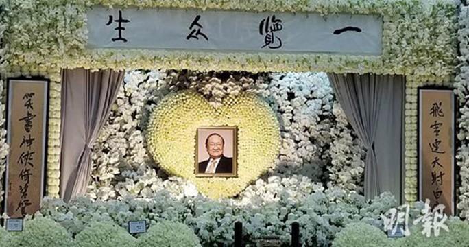 Tang lễ võ lâm minh chủ Kim Dung - Ảnh 2.