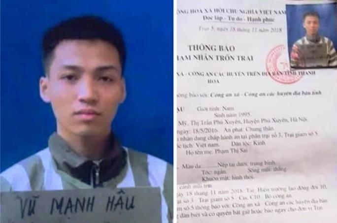 Nam phạm nhân tội giết người trốn khỏi trại giam Bộ Công an - Ảnh 1.