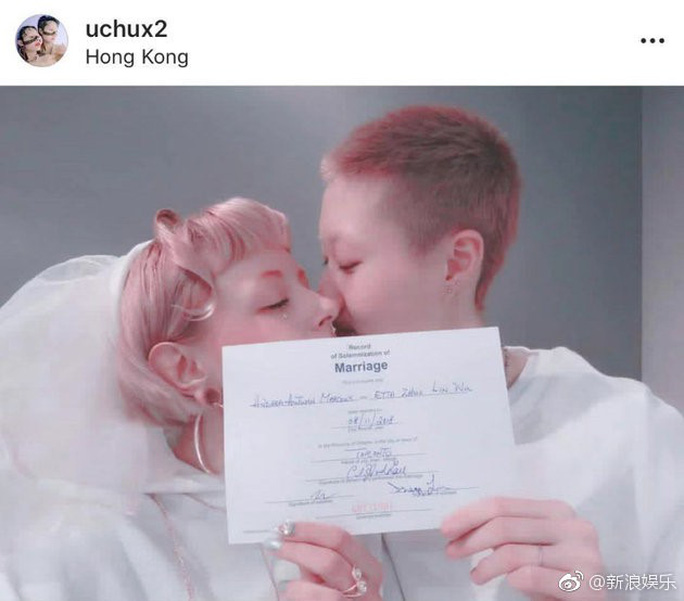 Con gái rơi của Thành Long kết hôn bạn tình đồng giới - Ảnh 1.