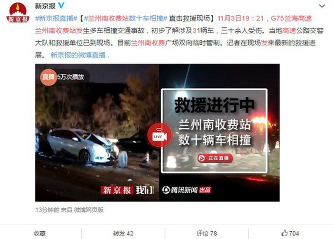Xe tải tông 31 ô tô tại trạm thu phí, hơn 40 người thương vong - Ảnh 1.