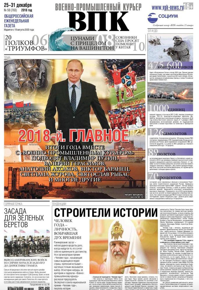 Bài báo Nga có thể nhấn chìm Anh và Mỹ bằng sóng thần bị chỉ trích - Ảnh 1.