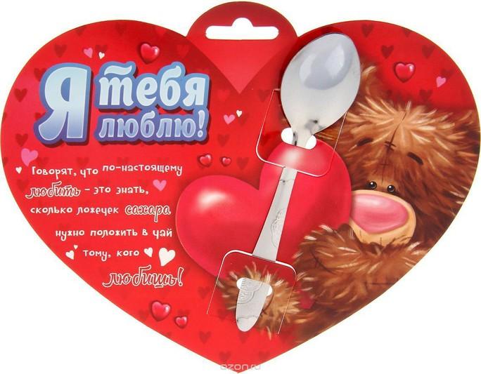 Người Nga đổ xô mua đồ chơi tình dục trước ngày Valentine - Ảnh 1.
