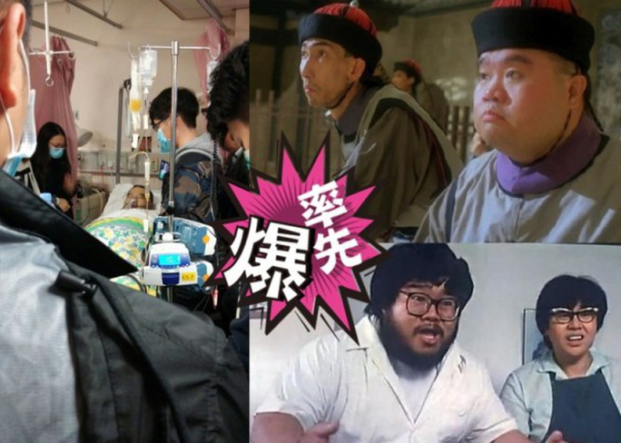 Nhiều diễn viên Hoa ngữ qua đời đầu năm Mậu Tuất - Ảnh 2.