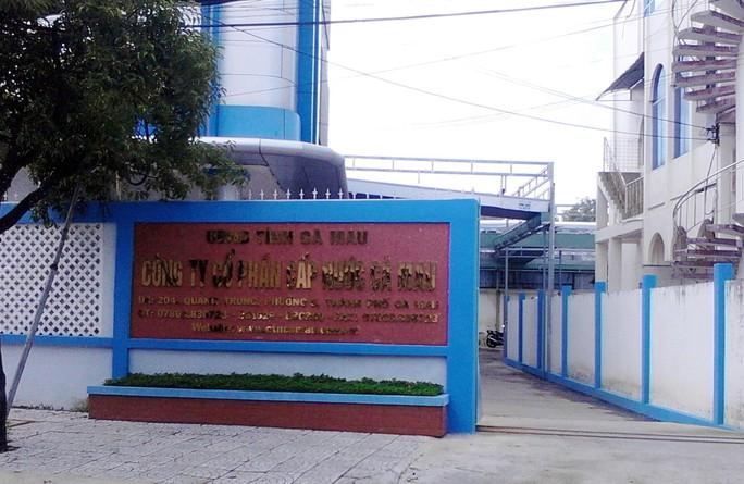 Công ty cấp nước Cà Mau xin UBND tỉnh 4,6 tỷ đồng để bồi thường cho người lao động - Ảnh 1.