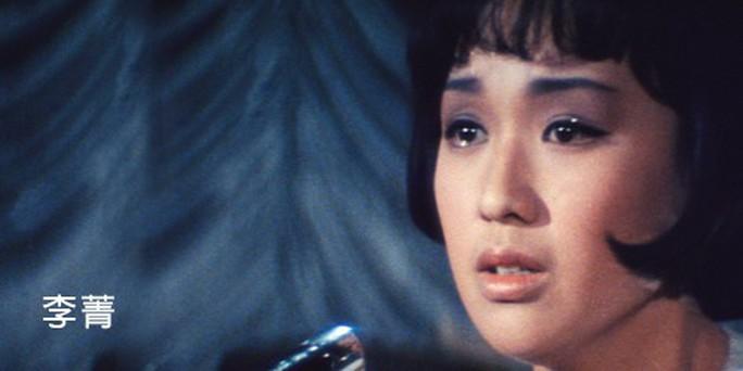 Nhiều diễn viên Hoa ngữ qua đời đầu năm Mậu Tuất - Ảnh 3.
