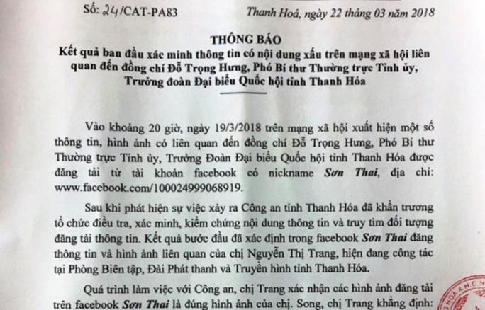 """Công an Thanh Hóa chính thức bác tin đồn Phó Bí thư Thanh Hóa có """"bồ nhí"""" - Ảnh 1."""
