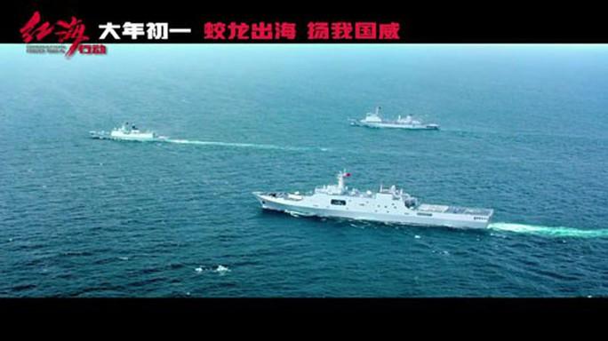 Cục Điện ảnh lên tiếng chống chế vụ để phim Điệp vụ biển Đỏ ra rạp - Ảnh 2.