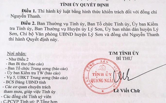 Quảng Ngãi: Kỷ luật chủ tịch UBND huyện Lý Sơn - Ảnh 2.