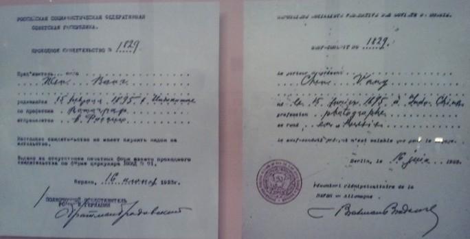 Chuyến đi Nga lịch sử của Chủ tịch Hồ Chí Minh - Ảnh 1.