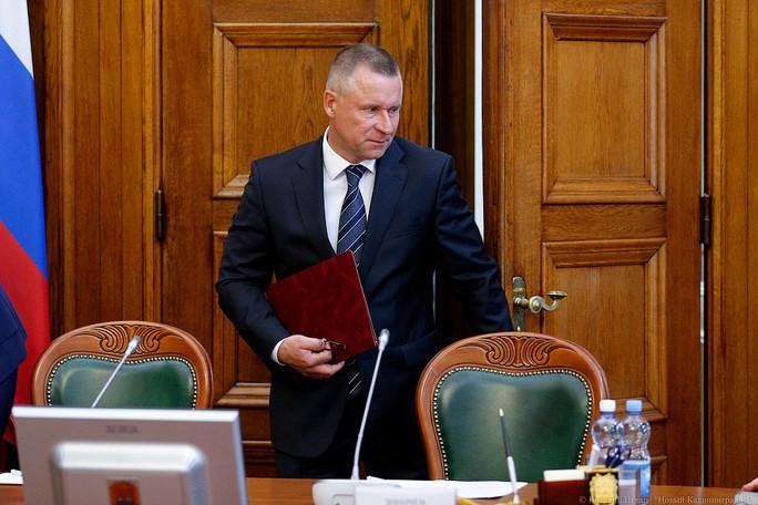 Cựu cận vệ ông Putin vào nội các Nga - Ảnh 1.