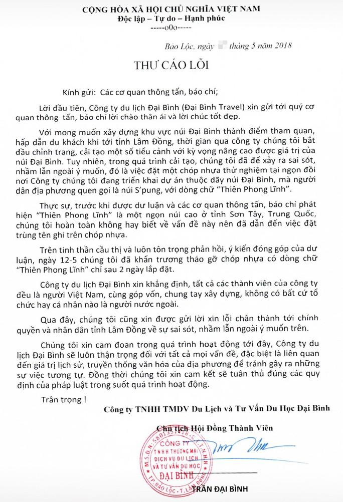 Doanh nghiệp xin lỗi vụ tự đặt bia núi Trung Quốc trên đất Việt - Ảnh 2.