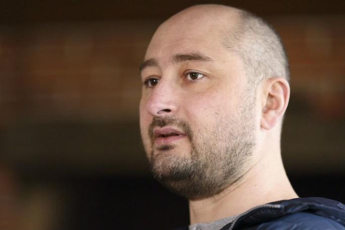 Nhà báo Nga nổi tiếng bị bắn chết ở Ukraine - Ảnh 1.