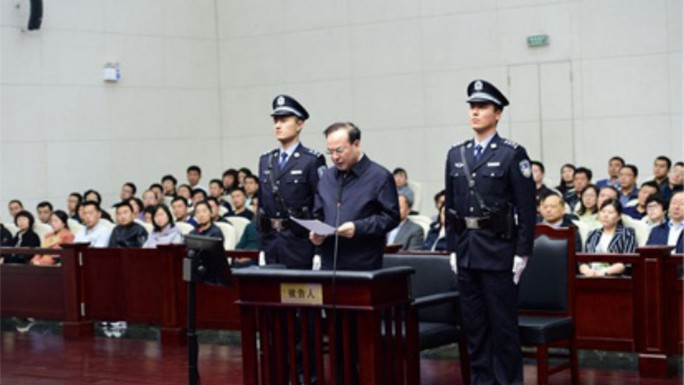 Nhận hối lộ hơn 26 triệu USD, cựu quan chức Trung Quốc lãnh án chung thân - Ảnh 1.