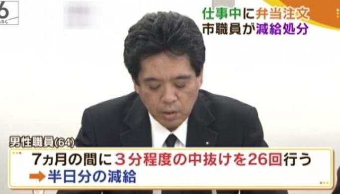 Công ty Nhật xin lỗi vì để nhân viên đi mua bữa trưa trong 3 phút - Ảnh 2.