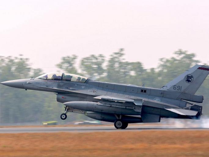 """Úc tổ chức cuộc tập trận không quân """"khủng"""" - Ảnh 1."""