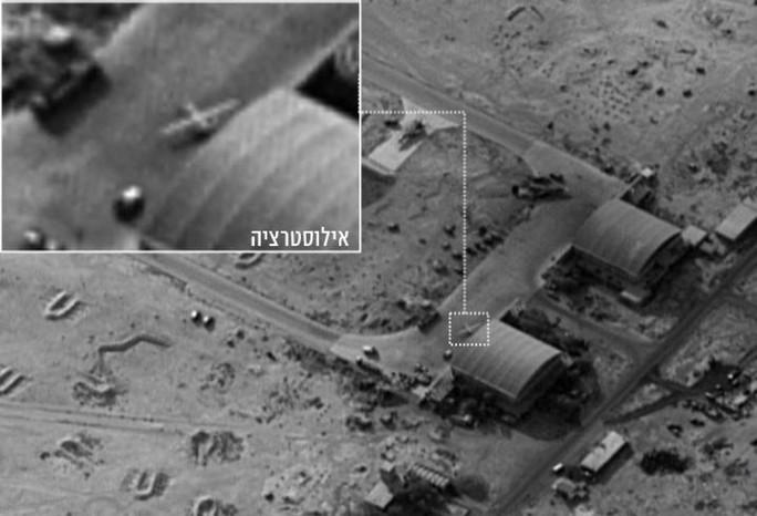 Phòng không Syria đánh chặn máy bay, tên lửa Israel - Ảnh 1.