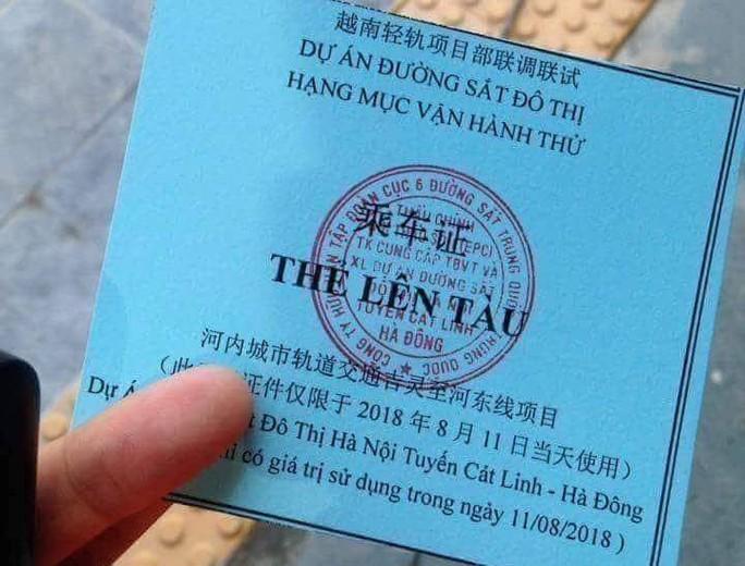 Chữ Trung Quốc trên thẻ lên tàu Cát Linh-Hà Đông do Tổng thầu Trung Quốc tự ý in - Ảnh 1.