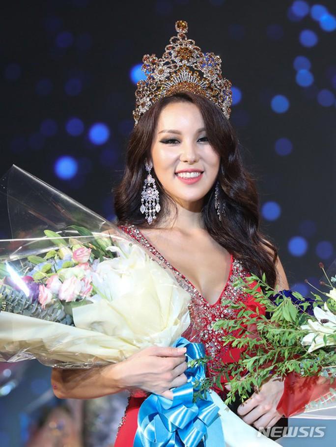 Cận cảnh nhan sắc 3 hoa hậu của Hàn Quốc năm 2018 - Ảnh 4.