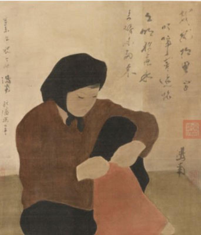 Bức tranh Gia đình của Lê Phổ bán với giá gần 750.000 USD - Ảnh 3.
