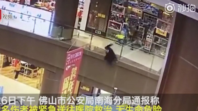 Trung Quốc: Tự tử còn kéo bé gái không quen biết chết cùng - Ảnh 2.