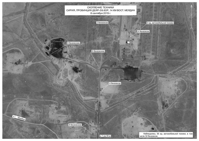 Nga tung bằng chứng Mỹ giúp buôn lậu dầu ra khỏi Syria - Ảnh 2.