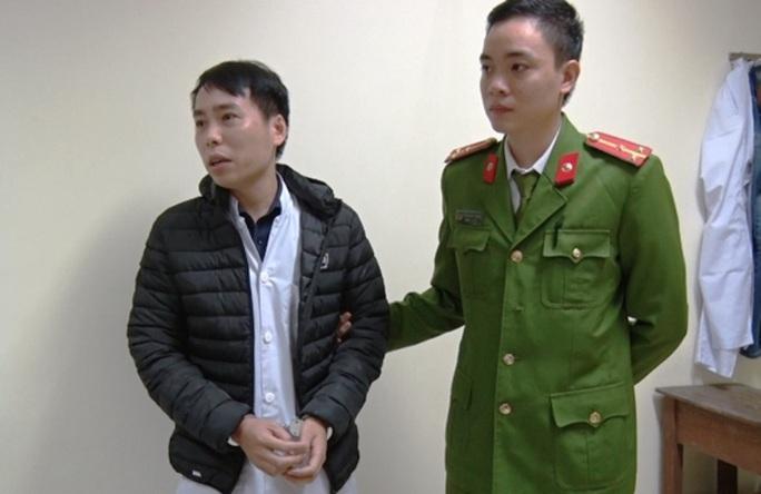 Dính vụ ăn bớt thuốc bệnh nhi, thêm 2 điều dưỡng Bệnh viện Nhi Nam Định bị cấm đi khỏi nơi cư trú - Ảnh 2.