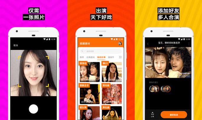Trung Quốc lo ngại về công nghệ deepfake - Ảnh 1.
