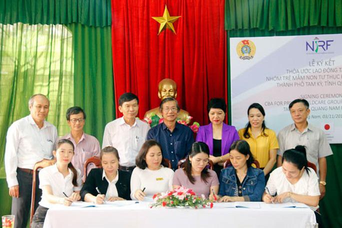 Quảng Nam: Ký kết thỏa ước có lợi cho giáo viên mầm non tư thục - Ảnh 1.