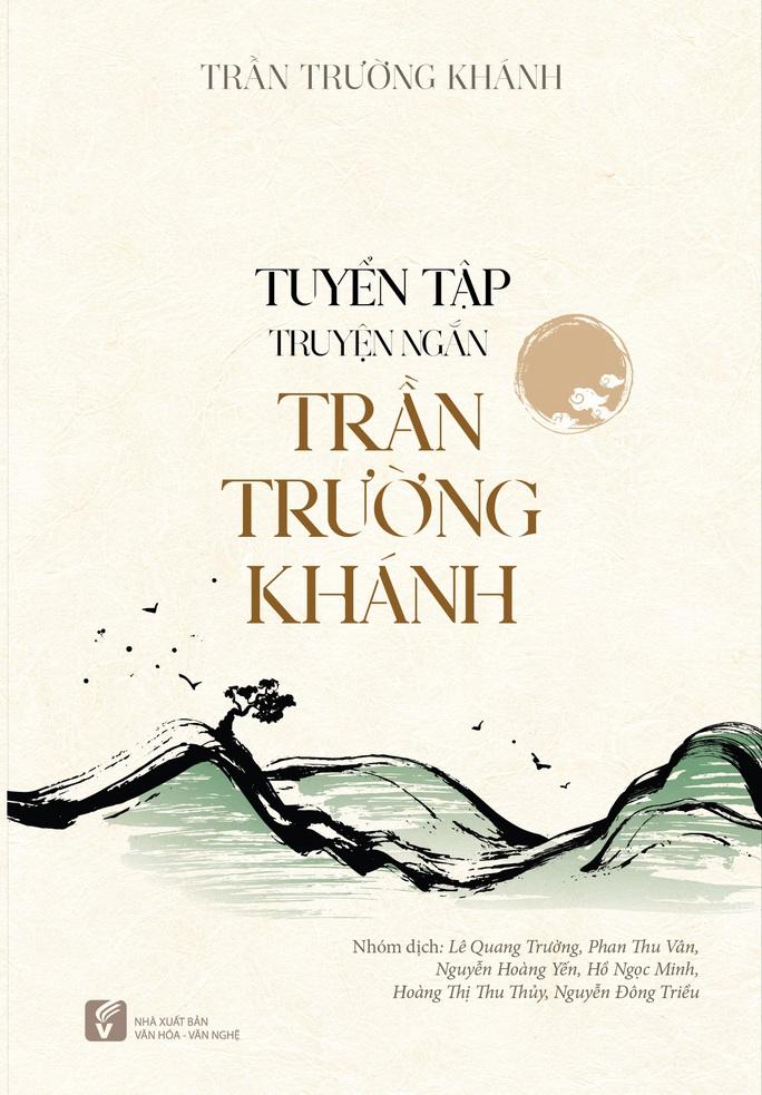 Truyện ngắn Trần Trường Khánh: Bức tranh riêng biệt - Ảnh 1.