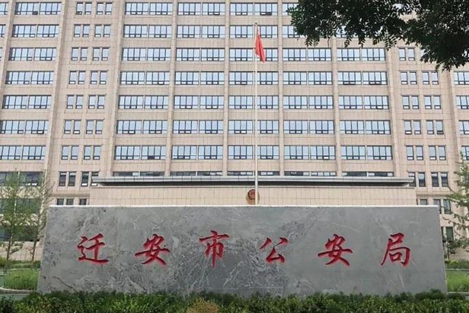 Hiếp dâm nhiều bé gái, cựu quan chức cảnh sát Trung Quốc lãnh hơn 16 năm tù - Ảnh 1.