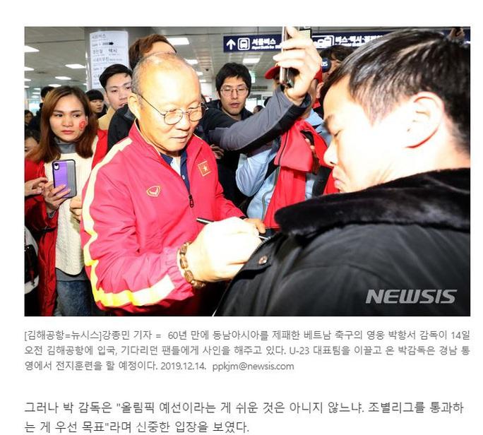 Thầy trò HLV Park Hang-seo được chào đón nồng nhiệt tại Hàn Quốc - Ảnh 2.