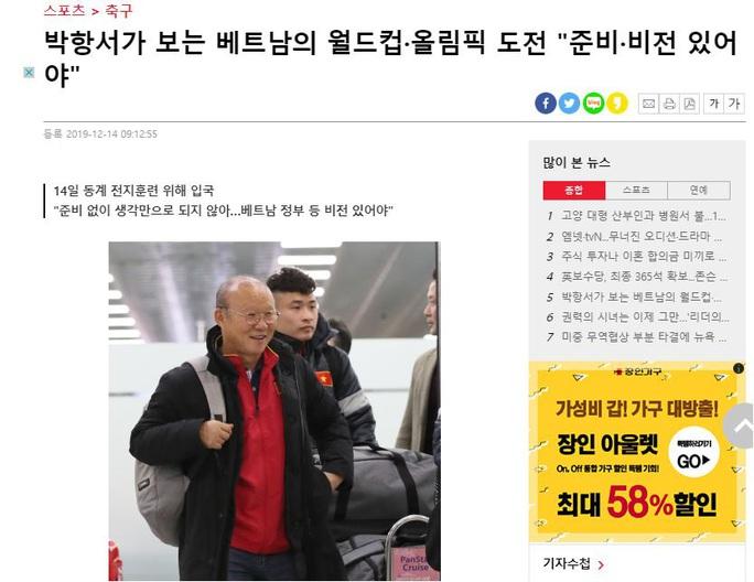 Thầy trò HLV Park Hang-seo được chào đón nồng nhiệt tại Hàn Quốc - Ảnh 1.