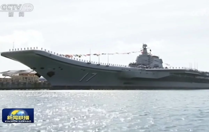Trung Quốc sẽ dùng tàu sân bay phong tỏa Đài Loan? - Ảnh 1.