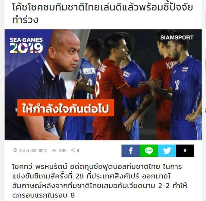 Cựu HLV Thái Lan: Thái có tiến bộ nhưng Việt Nam quá mạnh - Ảnh 2.