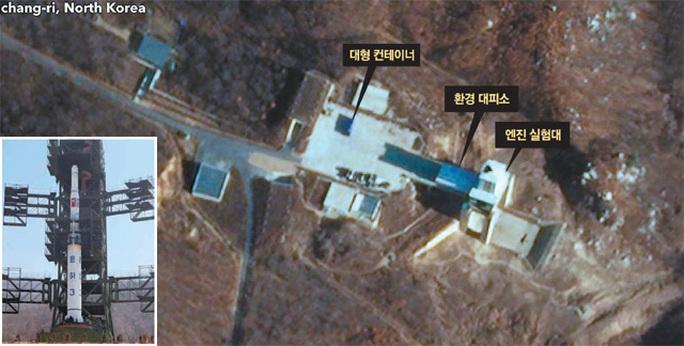 """Triều Tiên """"thử nghiệm quan trọng"""", quà Giáng sinh cho Mỹ? - Ảnh 1."""