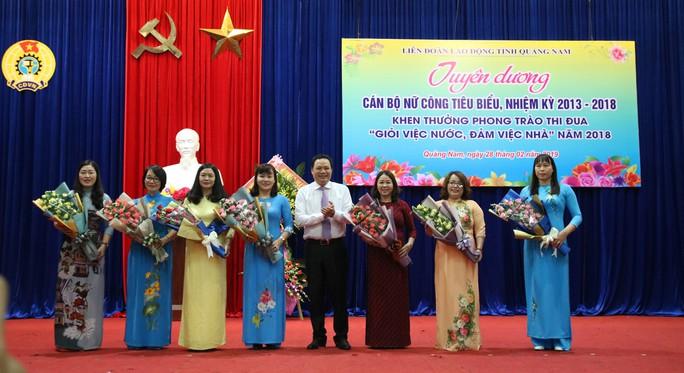 Quảng Nam: Khen thưởng cán bộ nữ công tiêu biểu - Ảnh 1.