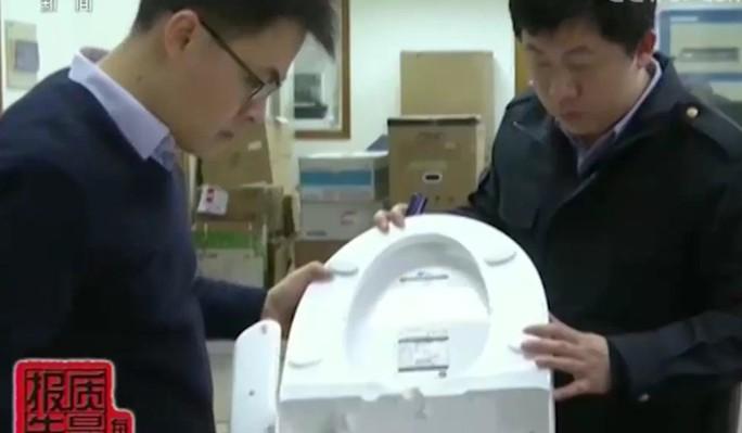 Trung Quốc: Rủi ro điện giật vì bồn cầu thông minh kém chất lượng - Ảnh 3.