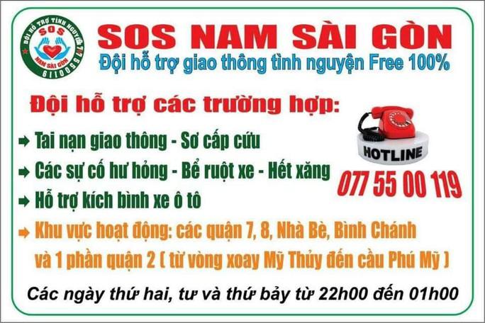 Chuyện lạ ở đội cứu hộ giao thông tình nguyện SOS Nam Sài Gòn - Ảnh 2.