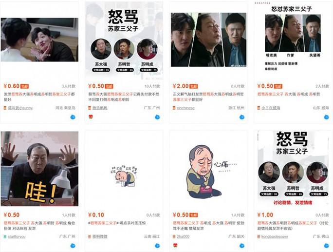 Người Trung Quốc trả tiền để được chửi bới trên mạng - Ảnh 1.