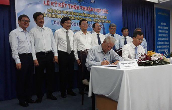 Ký kết triển khai sáng kiến học đường của nguyên Chủ tịch nước Trương Tấn Sang - Ảnh 1.
