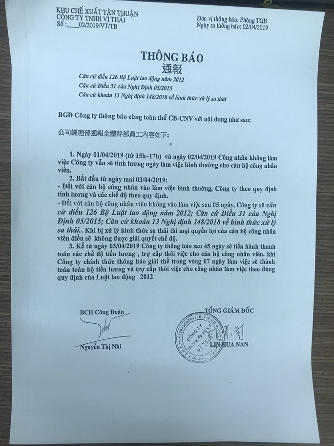 Công ty TNHH Vĩnh Thái: Cam kết giải quyết đầy đủ chế độ cho công nhân - Ảnh 1.