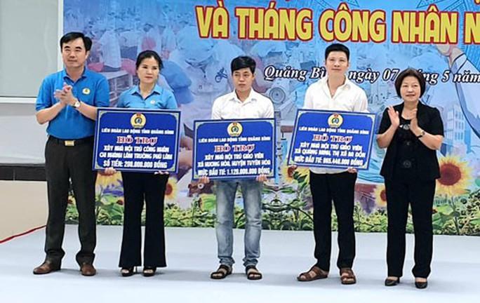 Quảng Bình: Đầu tư 5,7 tỉ đồng xây nhà trẻ cho con công nhân - Ảnh 1.