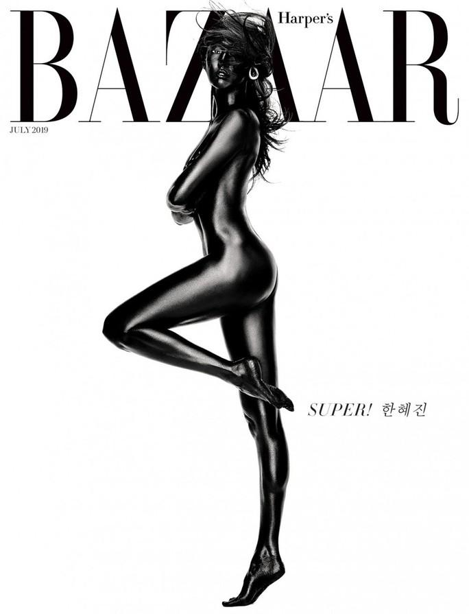 Kỷ niệm 20 năm làm nghề, người đẹp Hàn khỏa thân trên tạp chí - Ảnh 1.