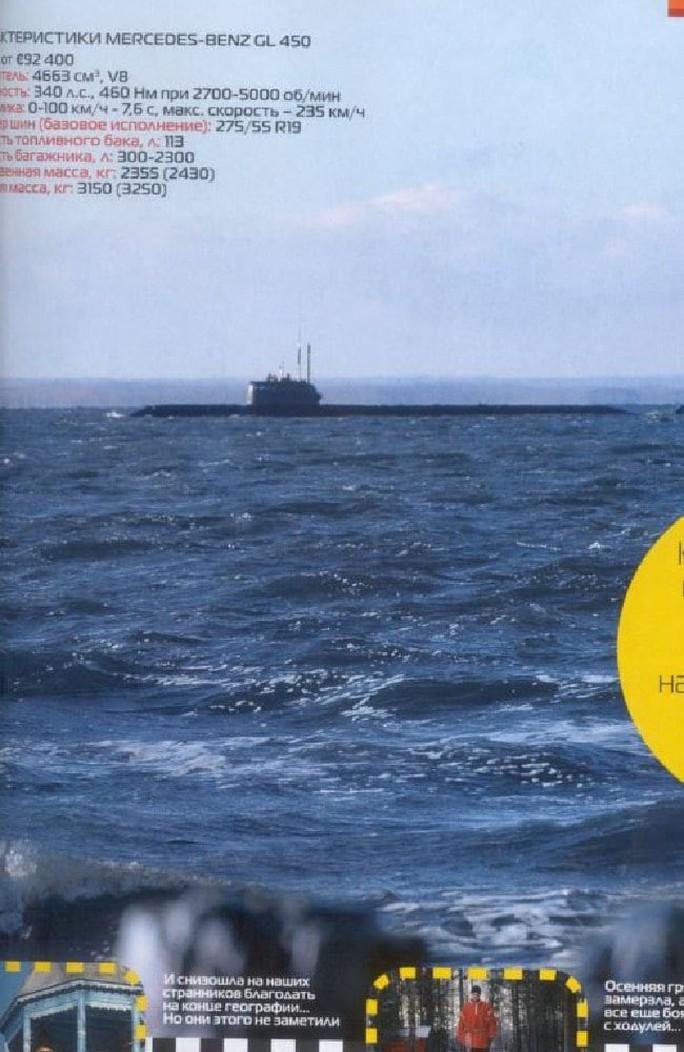 Bí mật bao trùm vụ cháy tàu ngầm Nga - Ảnh 2.